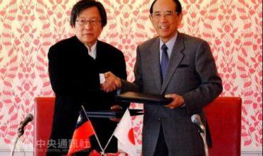Тайван и Япония засилиха сътрудничеството си