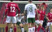 Дания – Ирландия 0:0 /първо полувреме/