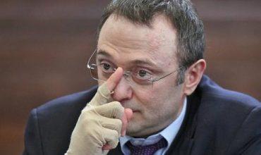 Руски сенатор с тежки обвинения