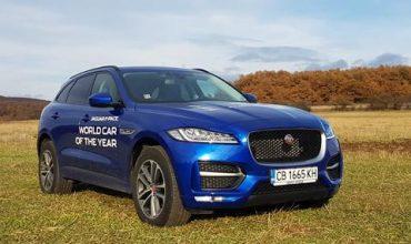 Тест на първото SUV на Jaguar