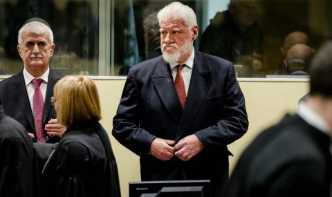 Хърватия е гневна на трибунала в Хага