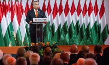 САЩ ще финансират медии в Унгария