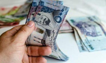 Саудитски банки замразиха 1200 сметки