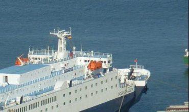 Кораб изчезна в Черно море