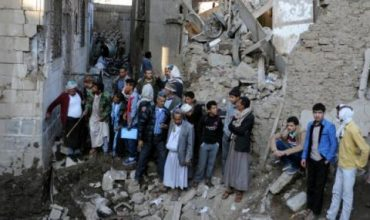 Саудитска Арабия вдига блокадата над Йемен