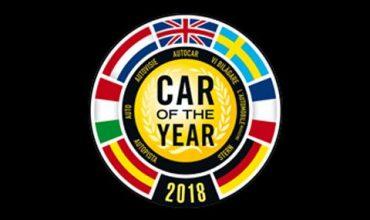 """Обявиха финалистите за """"Европейска кола на годината"""""""