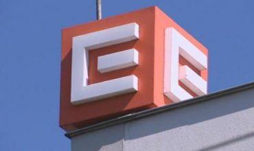 Българско-индийски консорциум е избран за купувач на бизнеса на CEZ