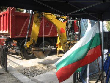 Първа копка за развитието на устойчив градски транспорт в Габрово