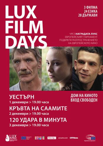 """Скандинавският филм """"Кръвта на саамите"""" спечели наградата Lux"""