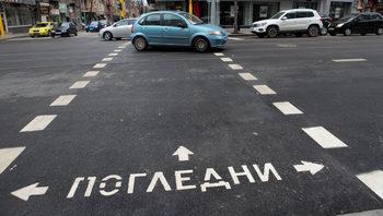 Как се живее в София