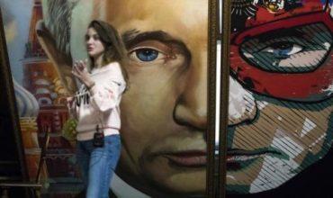 """Откриха изложба """"Супер Путин"""" (СНИМКИ)"""