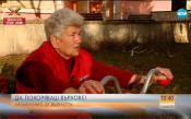 79-годишна българка с 20 медала за последните години
