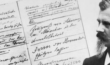 29 декември 1929 г. Умира Вилхем Майбах