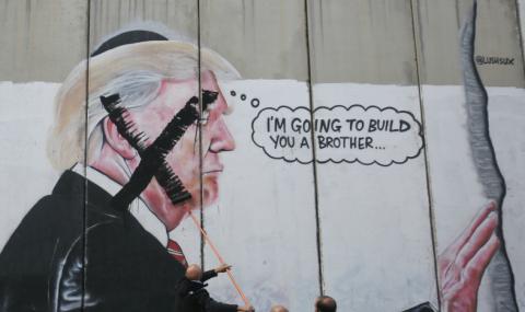 САЩ не печелят нищо от признаването на Ерусалим
