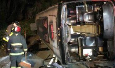 Зловеща катастрофа с автобус (ВИДЕО)
