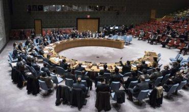 Съветът за сигурност наложи нови санкции на Северна Корея
