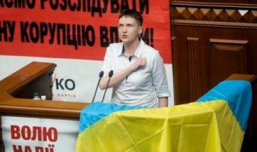 Савченко: Това е унижение за Украйна