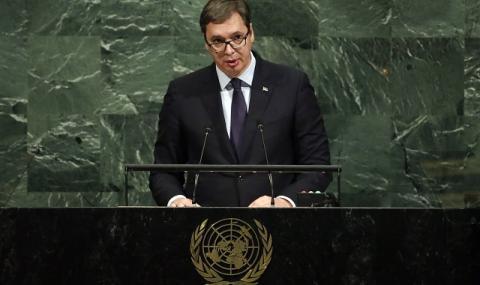 Сърбия търси решение на въпроса с Косово