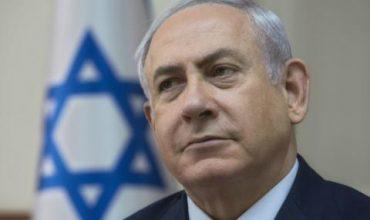 Хиляди израелци протестираха срещу Нетаняху и корупцията