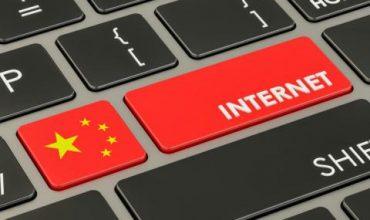 В Китай са закрили 13 000 уебсайта