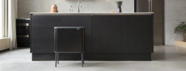 Иновация с красив дизайн – Новият кош Bo Touch от Brabantia