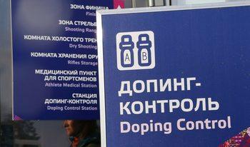 Русия трябва да признае заключенията в доклада на WADA, за да бъде отворена антидопинговата ѝ агенция