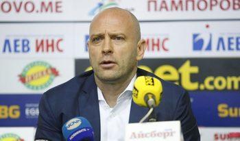 Константин Папазов стана селекционер на баскетболните национали до 20 г.