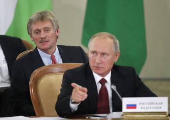 """Руси обвини САЩ, че новата им стратегия за национална сигурност има """"имперски характер"""""""