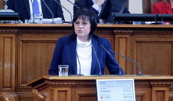 Нинова настояла пред Борисов за актуализация на бюджета на здравната каса
