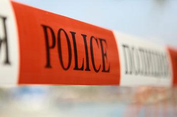 Мъж ограби офис за бързи кредити в столицата