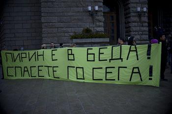 Протест срещу решението за Пирин за втора вечер затвори Орлов мост