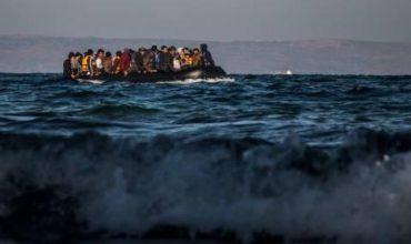 Лодка с имигранти потъна в Средиземно море