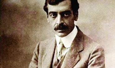 13 януари 1878 г. Пейо Яворов