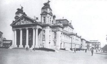 3 януари 1907 г. Откриване на Народния театър в София