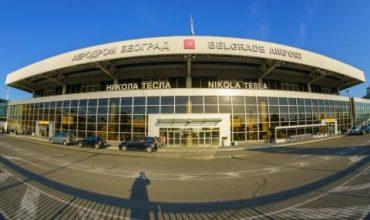Французи взеха летището в Белград