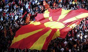 Атина и Скопие – консенсусът невъзможен