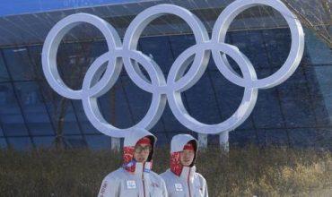 Олимпийски дух завладя Корейския полуостров