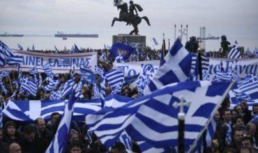 Няма как Македония да отнеме гръцката идентичност