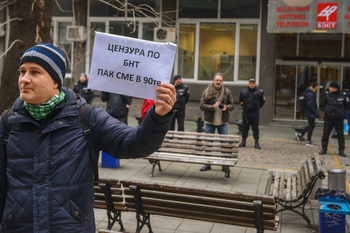 Вечерни новини: Журналисти от БНТ обвиняват Кошлуков в натиск, проблем със системата на митниците имало, но бил почти решен