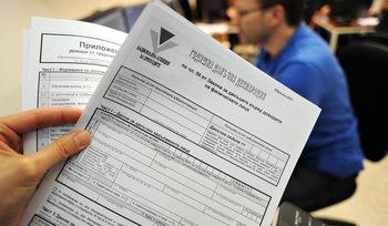 НАП предупреди, че все пак може да се събират банкови такси при плащането на данъци
