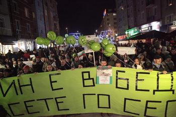 Граждани в над 20 града протестират пак в защита на Пирин