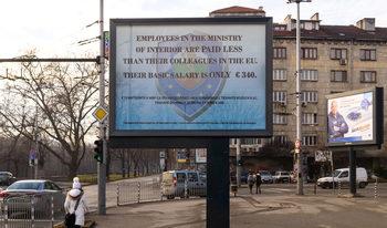 Полицаите издигхана протестен билборд за европредседателството