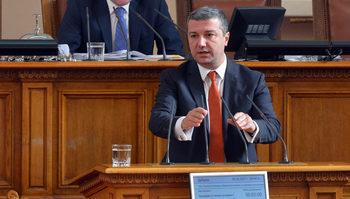Парламентът отхвърли предложението на БСП за изслушване на Борисов заради убийства и протести