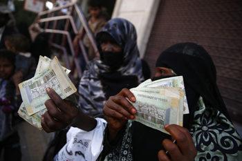 Саудитска Арабия депозира 2 млрд. долара в централната банка на Йемен