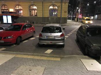 Вечер няма пешеходни