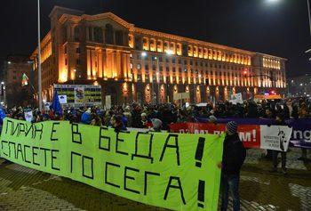 """Протестиращите в защита на """"Пирин"""" в София блокираха """"Орлов мост"""""""