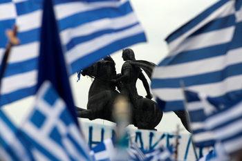 В Атина тази неделя очакват до 1 млн. гърци на митинг срещу компромис с Македония