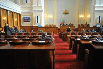 Новата антикорупционна комисия ще е с попълнен състав до началото на март