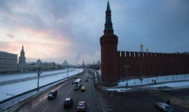 Русия ще се разпадне до 50 години