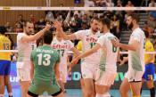 Волейболистите стартират новата Лига на Нациите в Китай